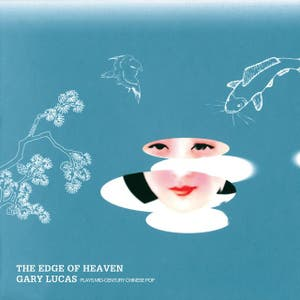 The Edge of Heaven (Gary Lucas)