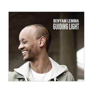 Benyam Lemma
