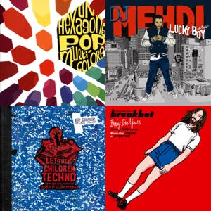 Best of Ed Banger Records