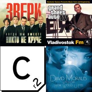 Vladivostok FM (GTAIV & EFLC)