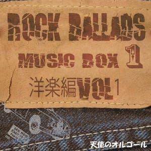 ROCK BALLADS MUSIC BOX 1 VOL1