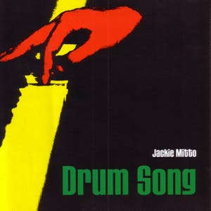 Drum Song