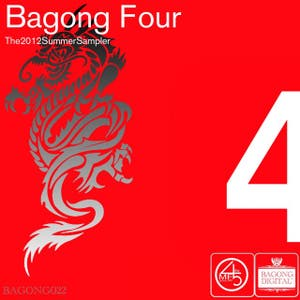 Bagong Four: The 2012 Summer Sampler
