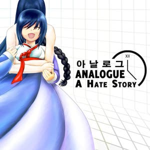 Analogue: A Hate Story Original Soundtrack