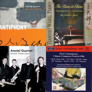Tan Dun - Chronological Discography
