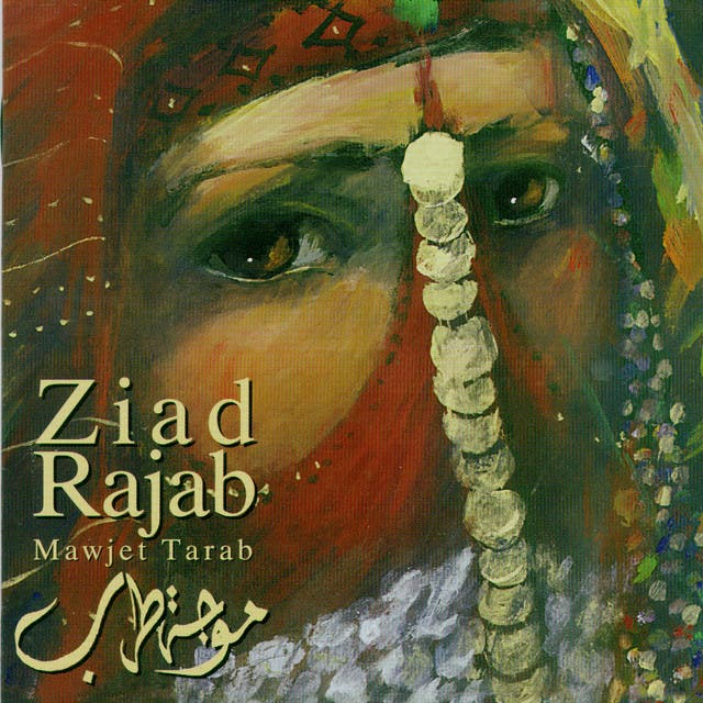Ziad Rajab