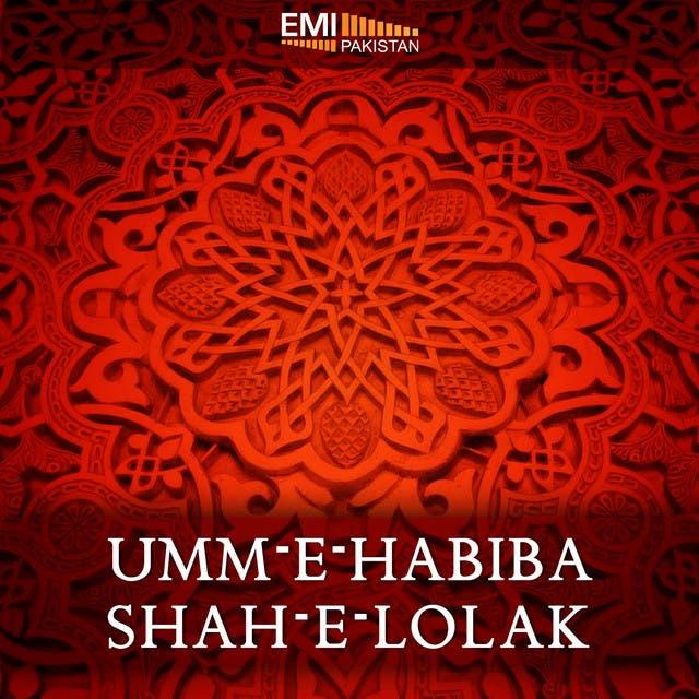 Umme Habiba image