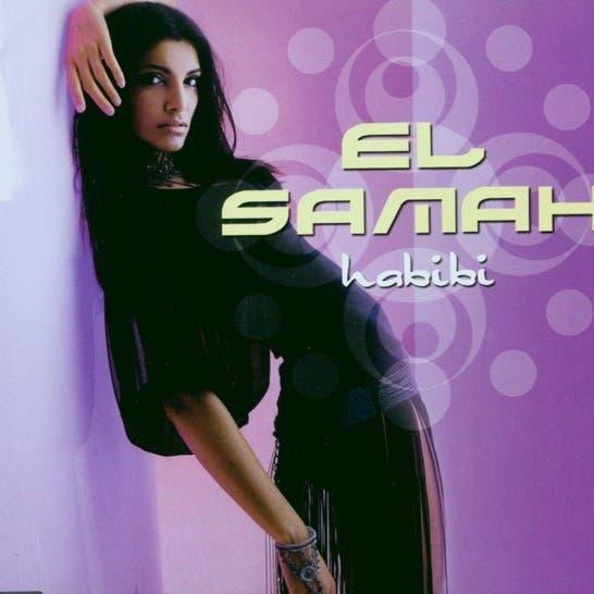 El Samah