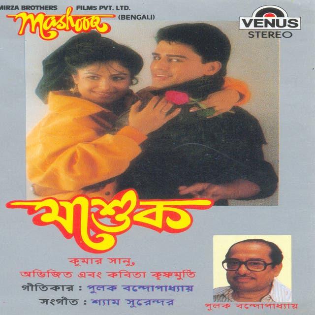 Mashooq (Bengali)