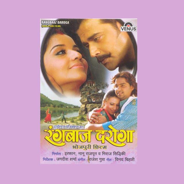 Rangbaaz Daroga (Bhojpuri Film)