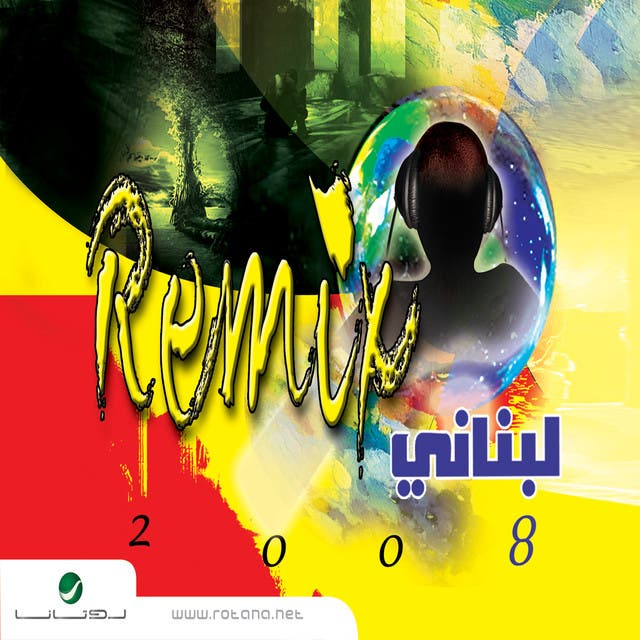 Remix Lebanese Songs 2008
