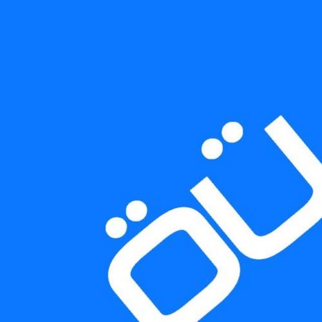 Ugur Yurt image