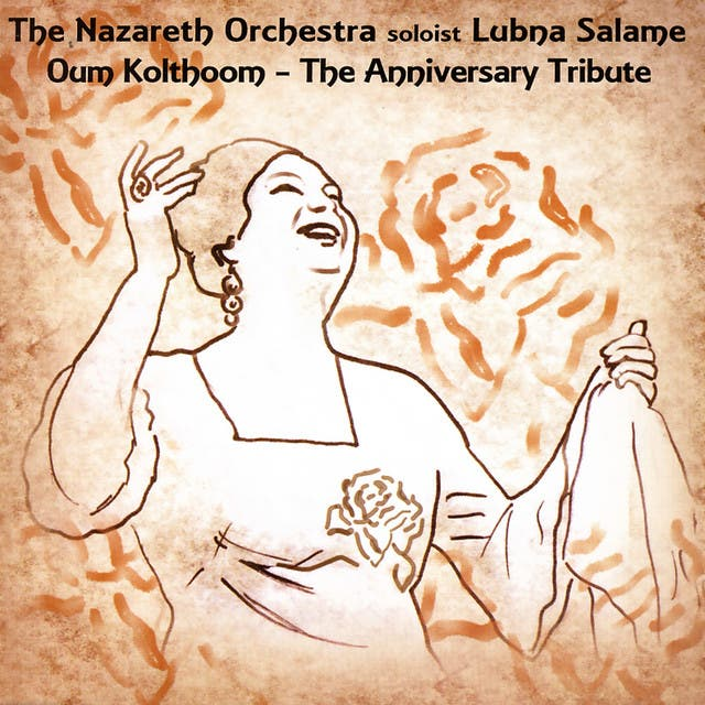 Nazareth Orchestra