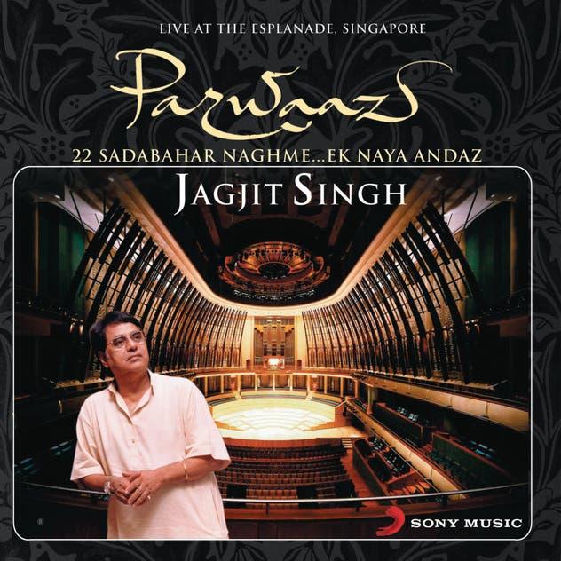 Jagjit Singh image