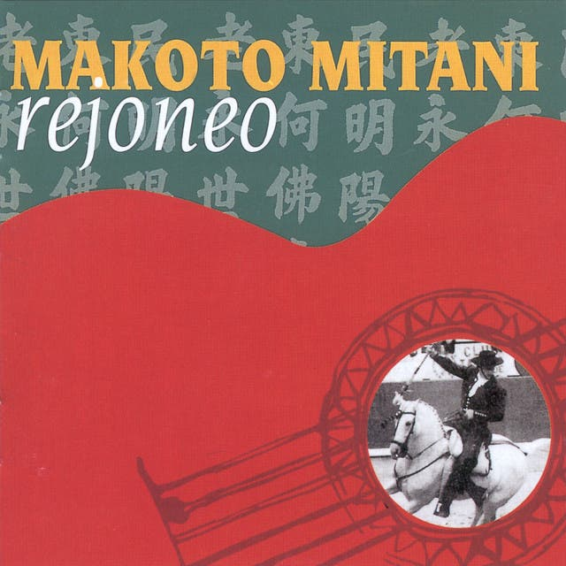 Makoto Mitani