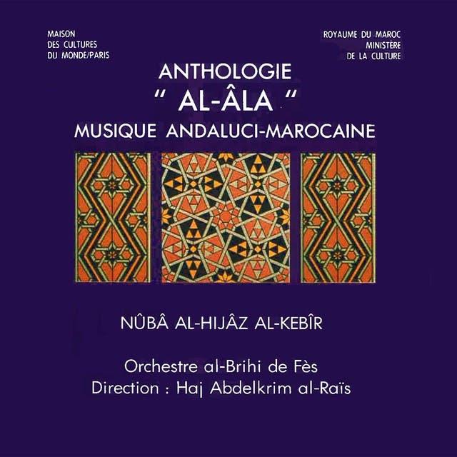 Orchestre Al-Brihi De Fès