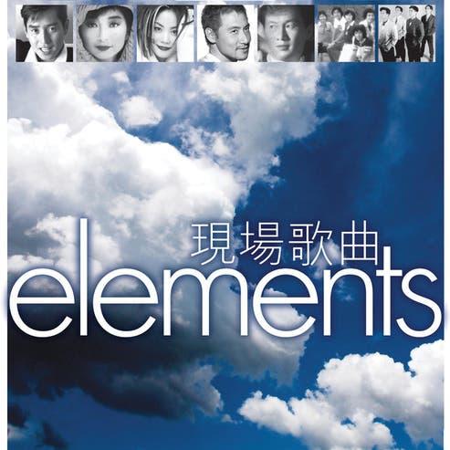 Elements - Xian Chang Ge Qu