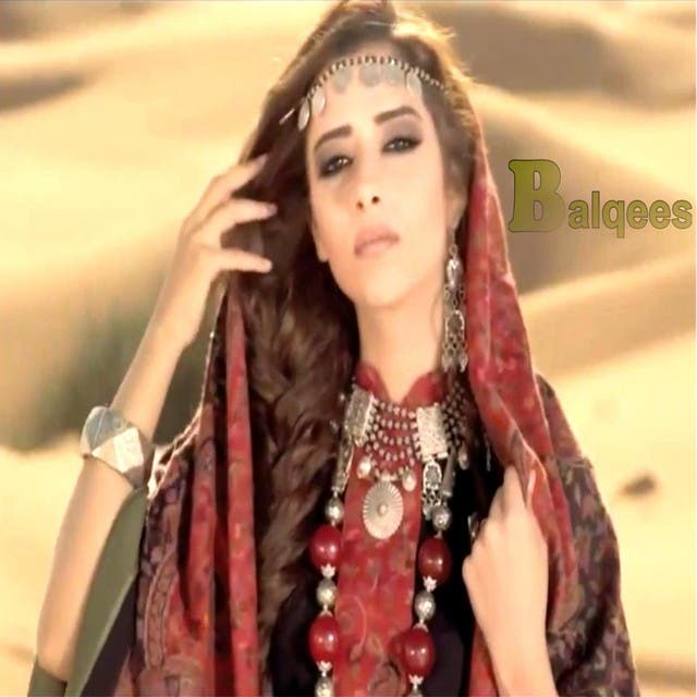 Balqees