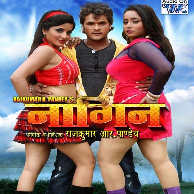 Rajesh image