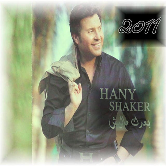 Hani Shaker image