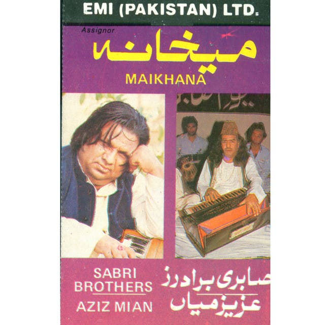 Sabri Brothers & Aziz Mian image