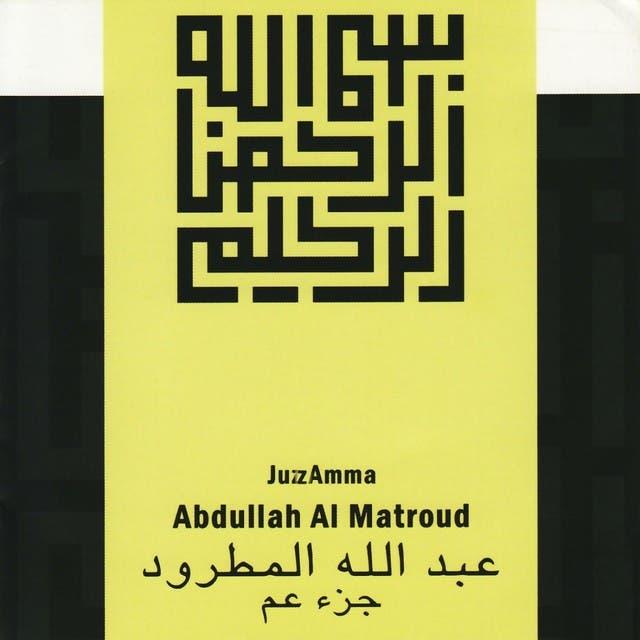 Abdullah Al Matroud image