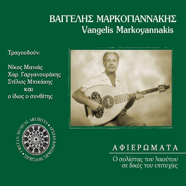 Vangelis Markoyannakis