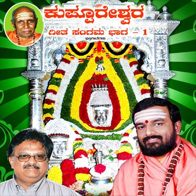 Kuppureswara Geeta Sangama Vol. 1