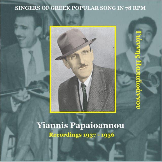 Yiannis Papaioannou