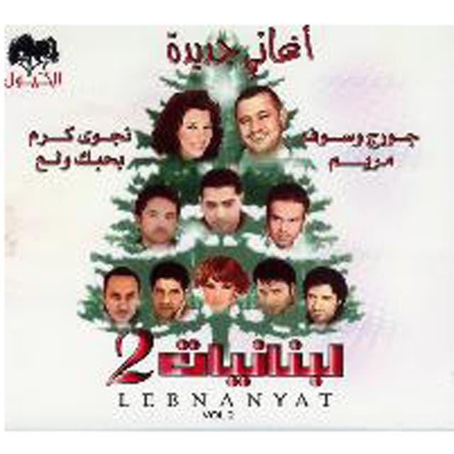 Lebaniyat 2