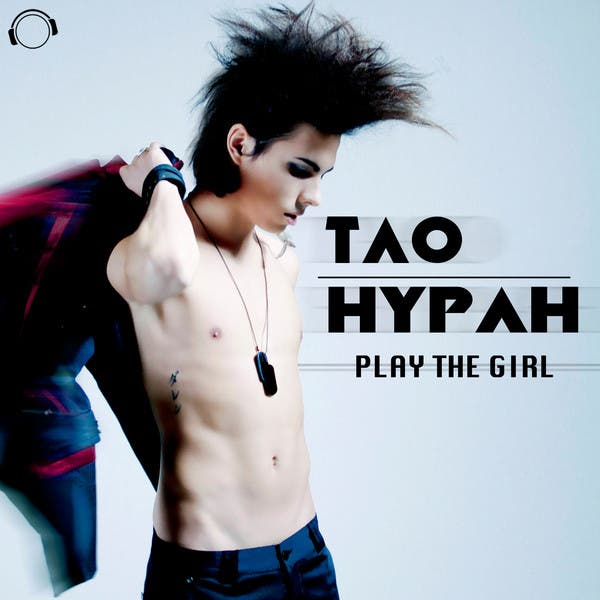 Tao Hypah image