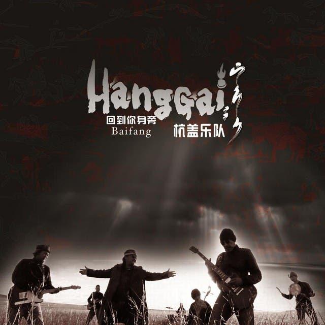 Hanggai Band image