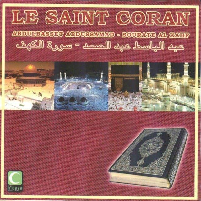 Le Saint Coran : Sourate Al Kahf (Quran)