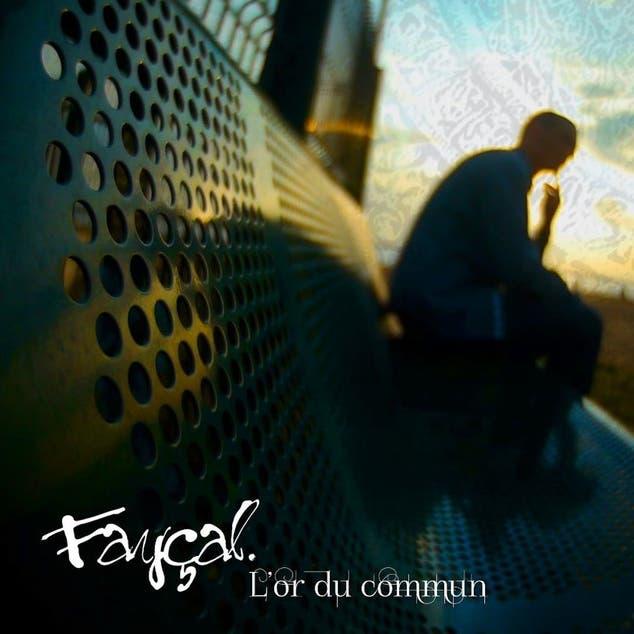 Faycal