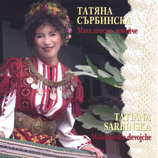 Tatiana Sarbinska