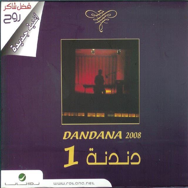 Dandana (1)