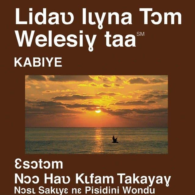 Kabiyè Du Nouveau Testament (Dramatisé) - Kabiye Bible