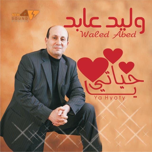 Waled Abed