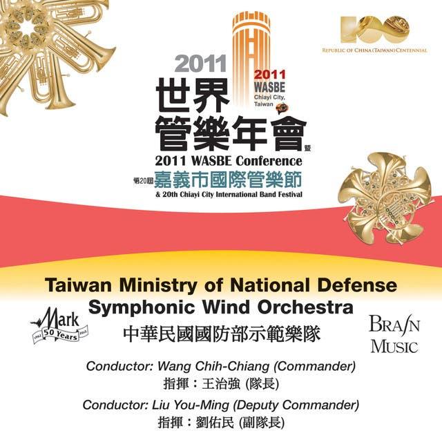 2011 WASBE Chiayi City, Taiwan: Taiwan Ministry Of National Defense Symphonic Wind Orchestra