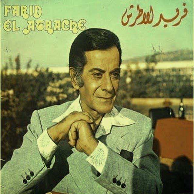 Farid El Atrach