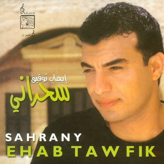 Ehab Toufic