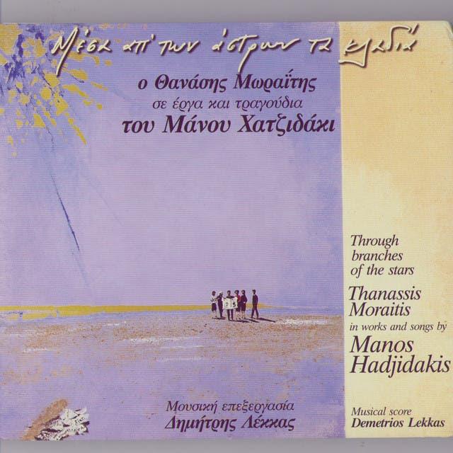 Manos Hadjidakis - Thanassis Moraitis