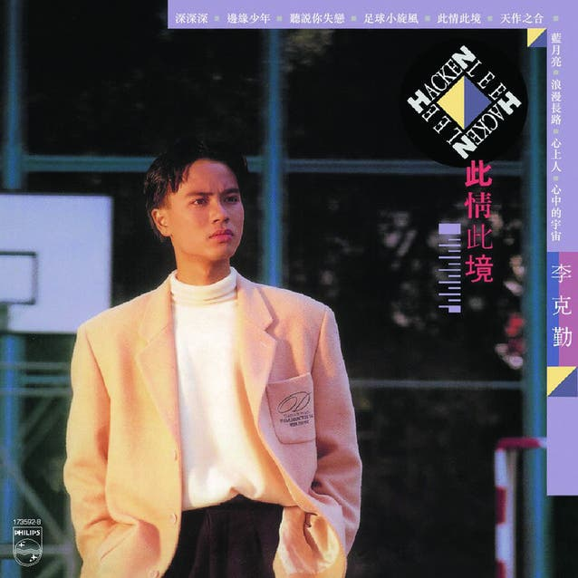 Back To Black Series - Ci Qing Ci Jing