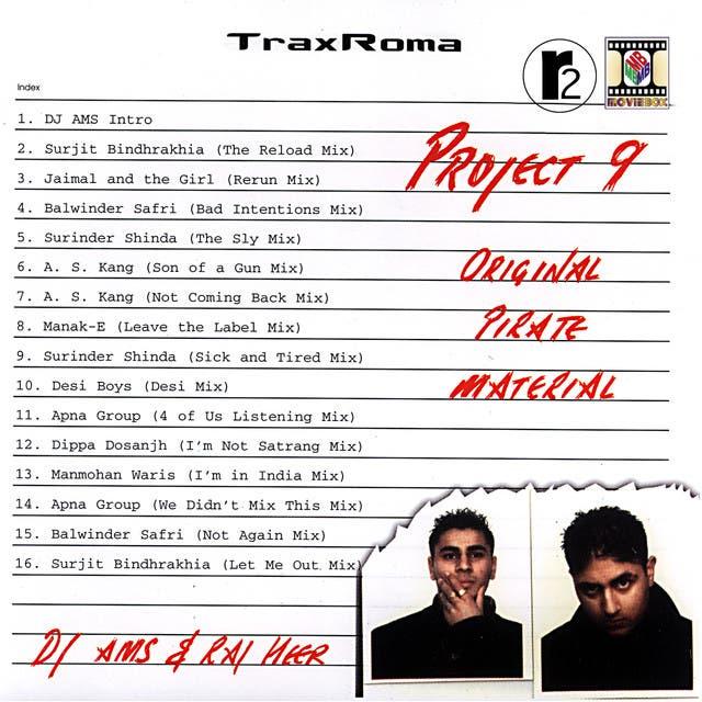Trax Roma
