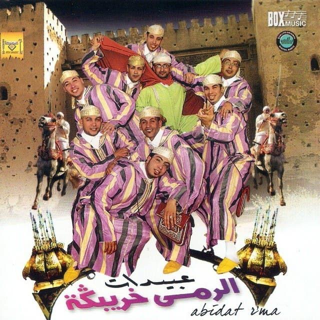 Abidat Rma image