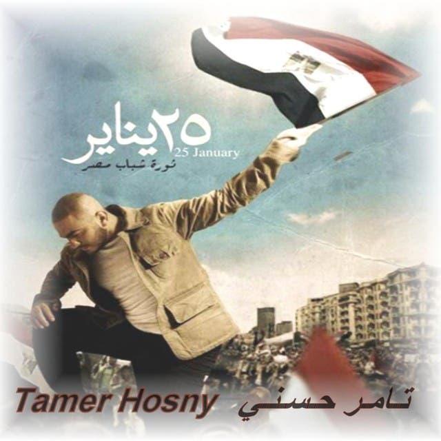 Tamer Hosny - تامر حسني