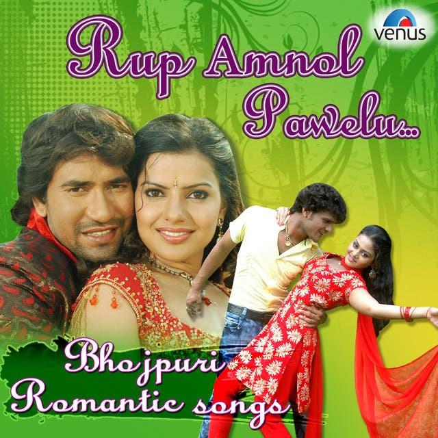 Rup Anmol Pawelu Bhojpuri Romantic Songs