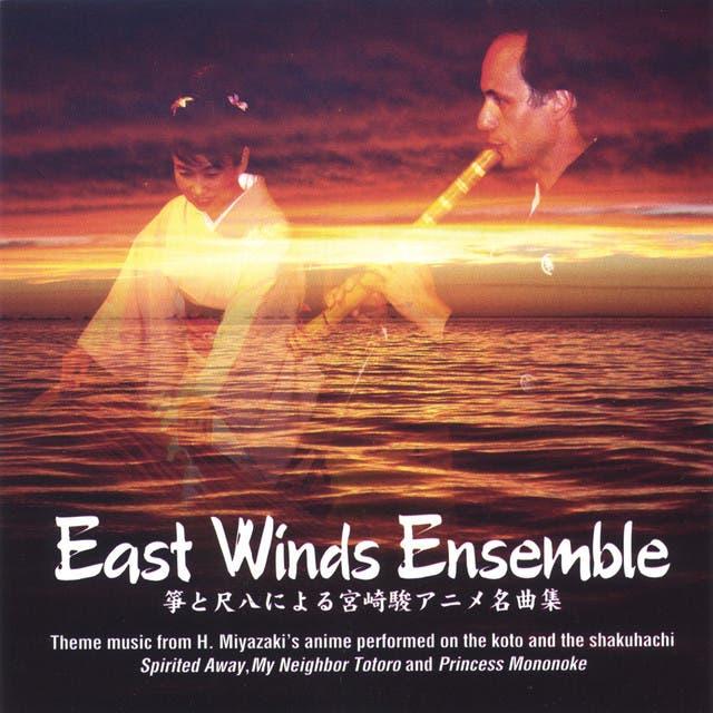 East Winds Ensemble image