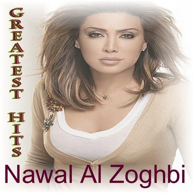 Nawal Al Zoghbi image