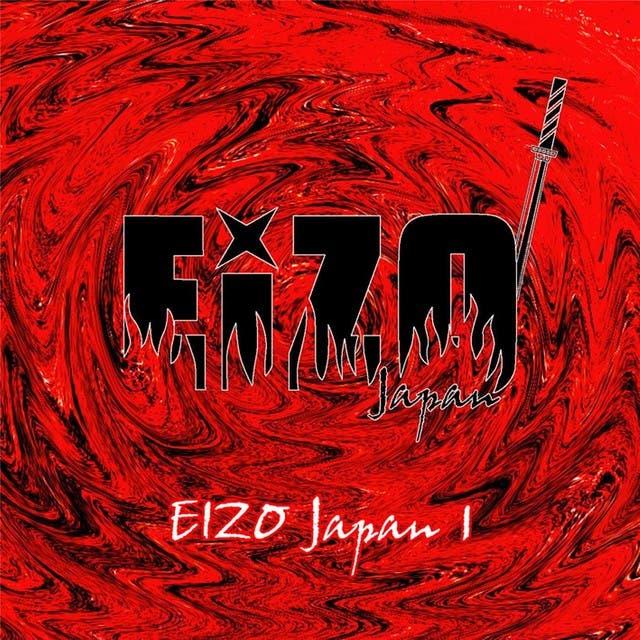 Eizo Japan